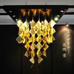 第1回東京デザイン照明展(終了)